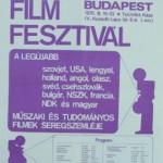 VII. Műszaki Film Fesztivál